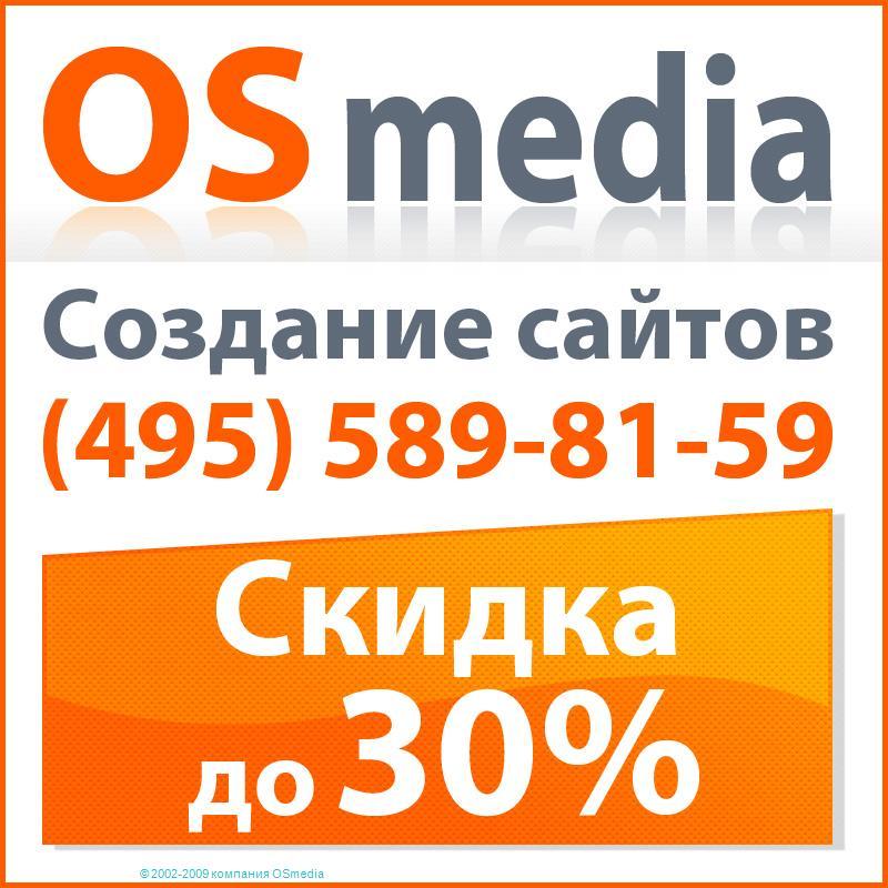 дипломная работа создание сайта osmedia дипломная работа создание сайта